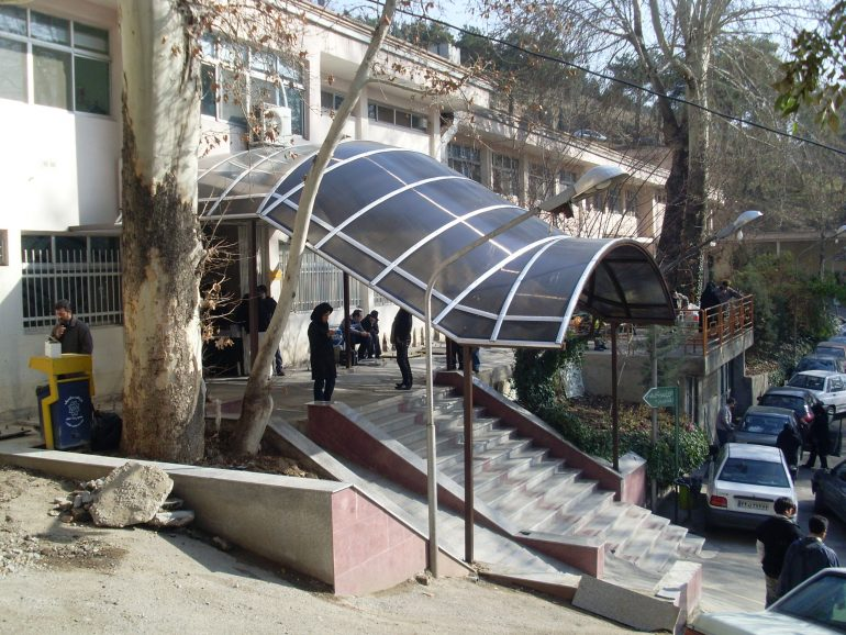 پوشش راه پله ورودی | بیمارستان مسیح دانشوری