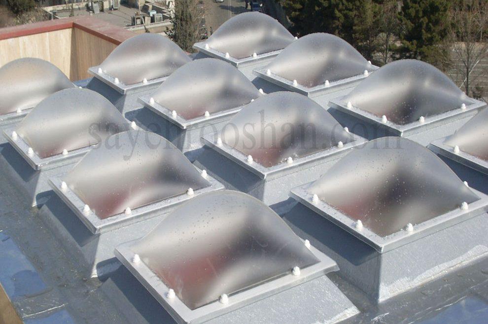 پوشش حیاط خلوت با نورگیر حبابی بهترین پوشش است چرا؟